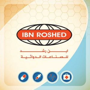 ابن رشد للصناعات الدوائية  حلب