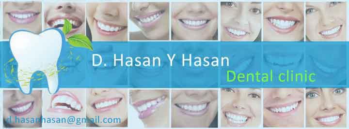 عيادة الدكتور حسن حسن لطب و تجميل الاسنان طرطوس صافيتا