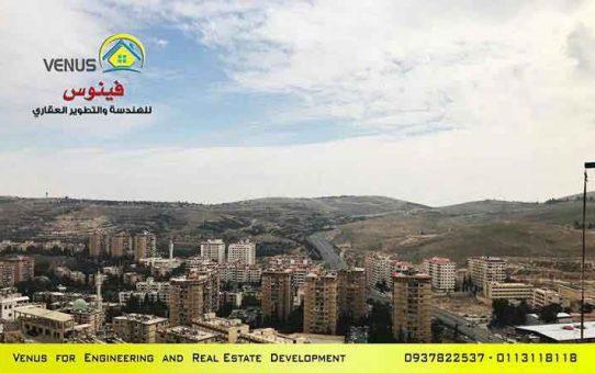 فينوس للهندسة و التطوير العقاري مشروع دمر   دمشق