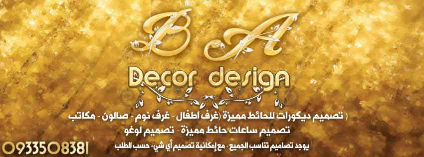 B A Decor design