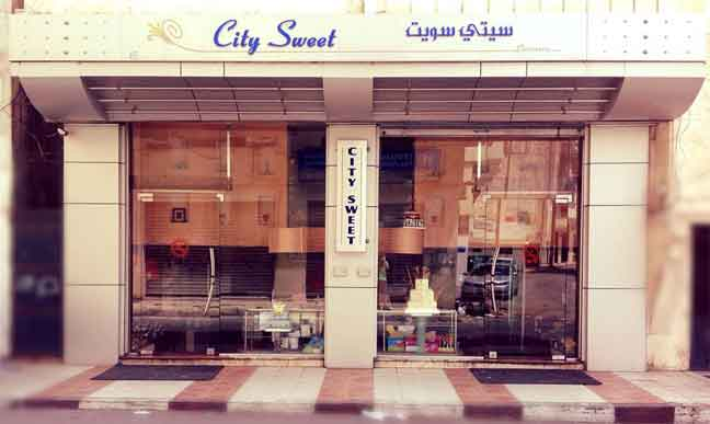 City Sweet   طرطوس