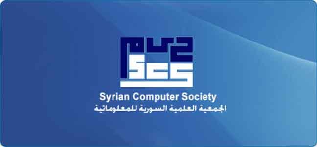 الجمعية العلمية السورية للمعلوماتية / فرع طرطوس