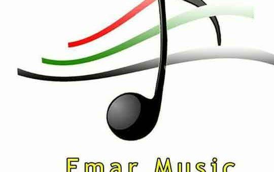 مجموعة إيمار للموسيقى   صافيتا  طرطوس