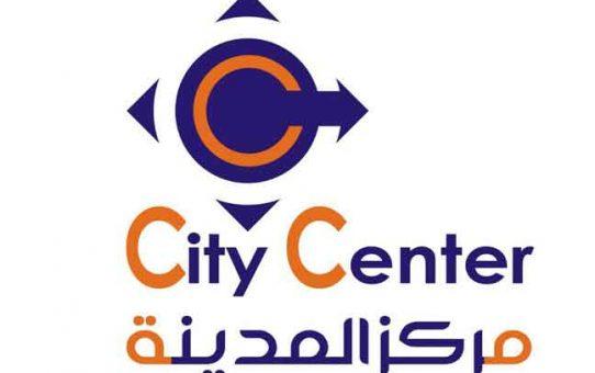 City center   اللاذقية