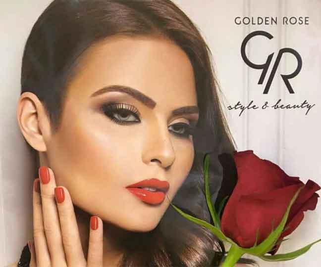 Golden Rose  محردة  حماه