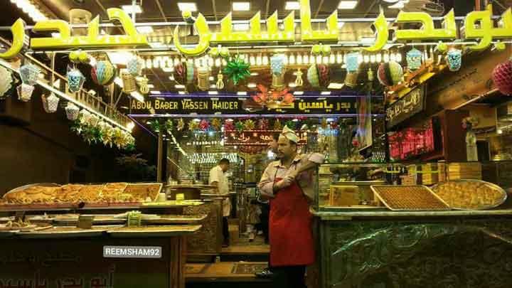 مطبخ وحلويات أبو بدر ياسين حيدر   دمشق