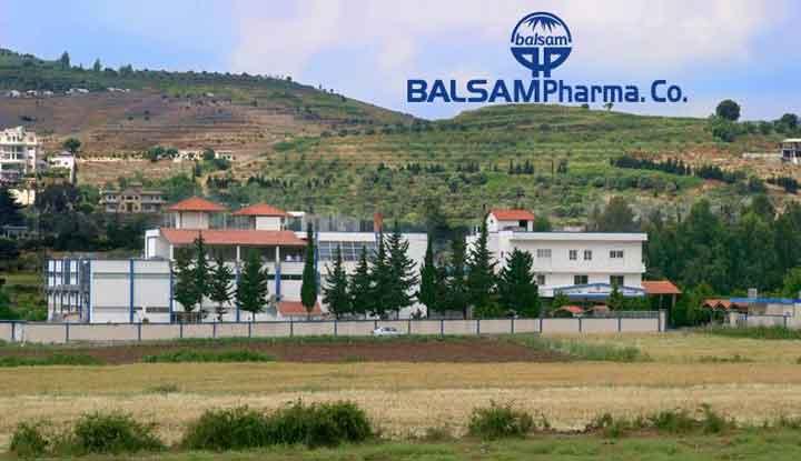 شركة البلسم للأدوية   حمص