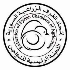 الدواجن السورية Syrian Poultry   دمشق