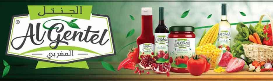 شركة الجنتل للصناعات الغذائية   دمشق