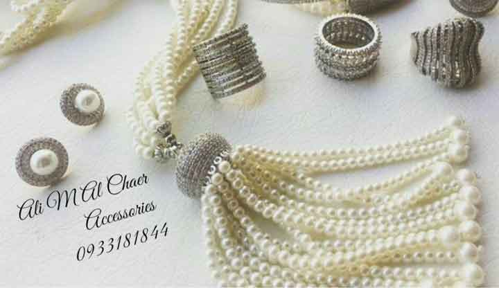 Ali M Al Chaer Accessories