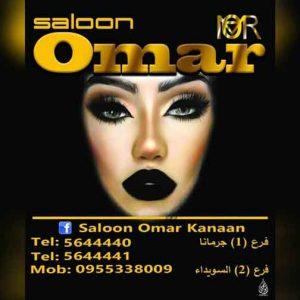Saloon Omar Kanaan