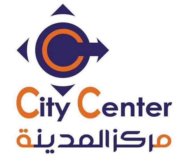 Safita City Center