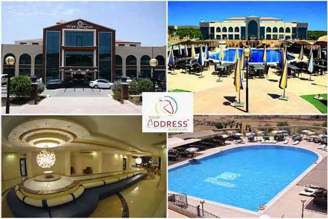 Your Address Resort & SPA   السويداء