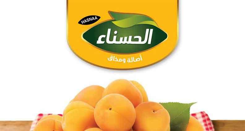 شركة الحسناء للمنتجات الغذائية  دمشق