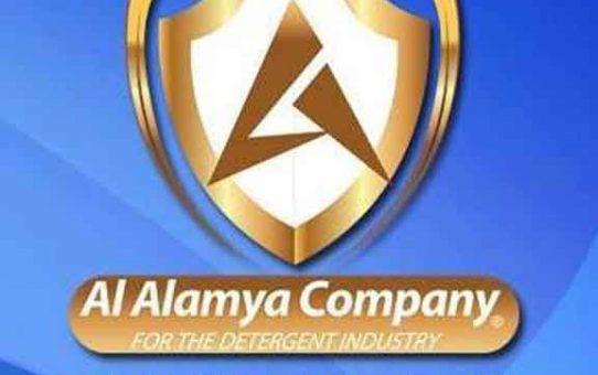 الشركة العالمية للكيماويات  دمشق