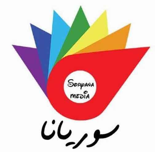 مؤسسة سوريانا للإعلام