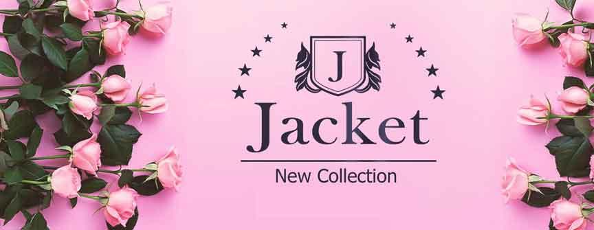 Jacket   دمشق