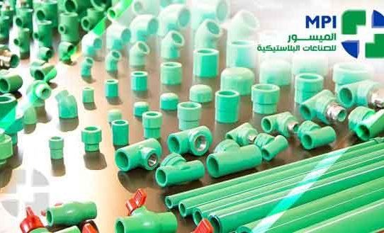 Maysour Plastic Industry   صحنايا  دمشق