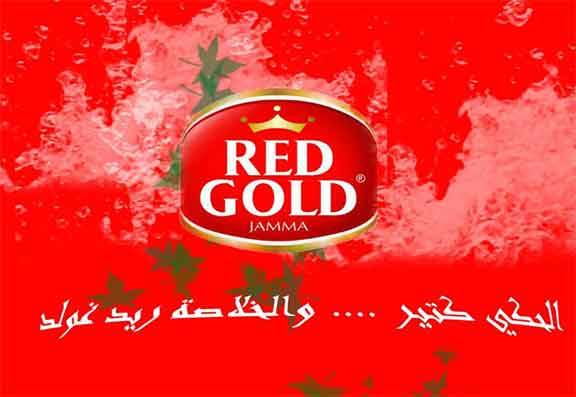 Red Gold Syria   دمشق