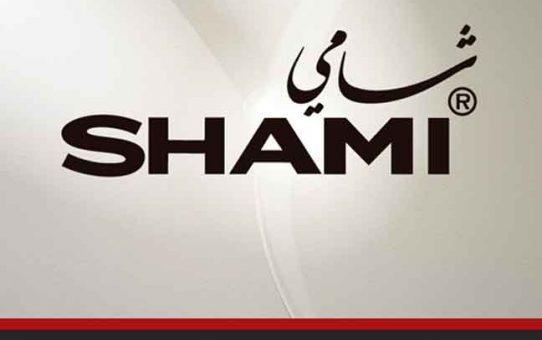 SHAMI Co. Ltd 2   دمشق