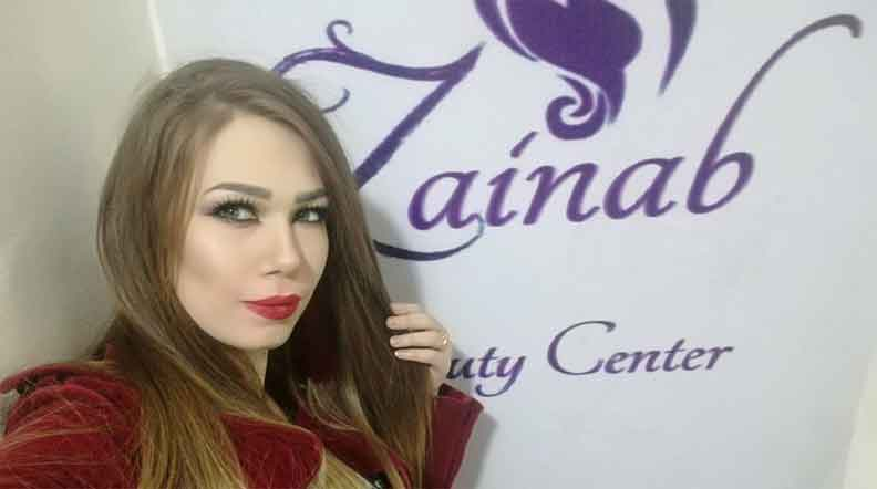 Zainab Beauty Centre