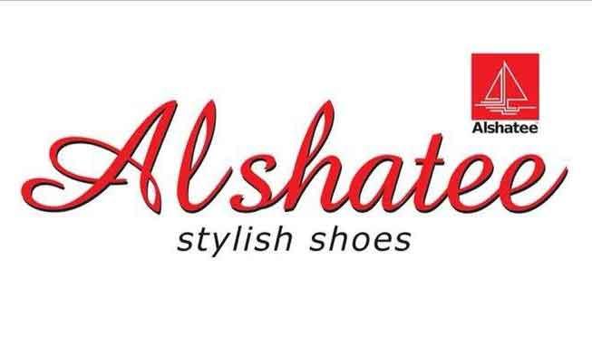 شركة الشاطئ لتجارة الأحذية  حلب