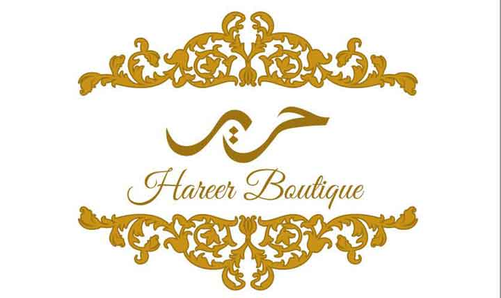 Hareer Boutique حرير  طرطوس