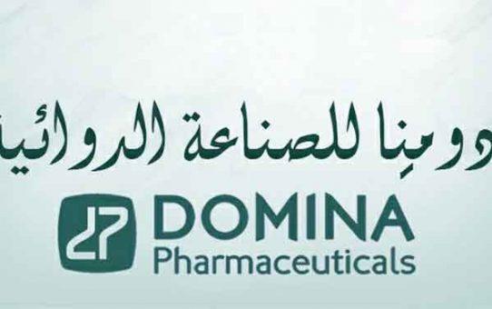 دومِنا للصناعة الدوائية
