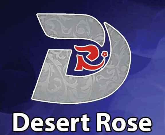 شركة ديزرت روز لتنظيم المعارض والمؤتمرات   طرطوس