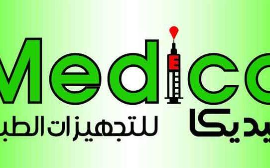 Medica ميديكا للتجهيزات الطبية