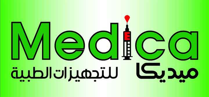 Medica ميديكا للتجهيزات الطبية   جرمانا دمشق