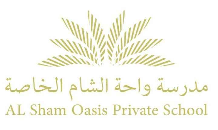 مدرسة واحة الشام الخاصة  اللاذقية