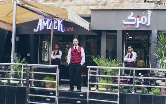 Amzek Café   حلب
