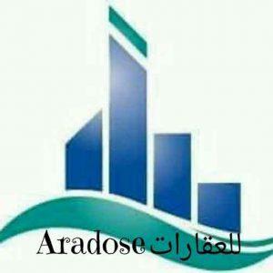 Aradose للعقارات