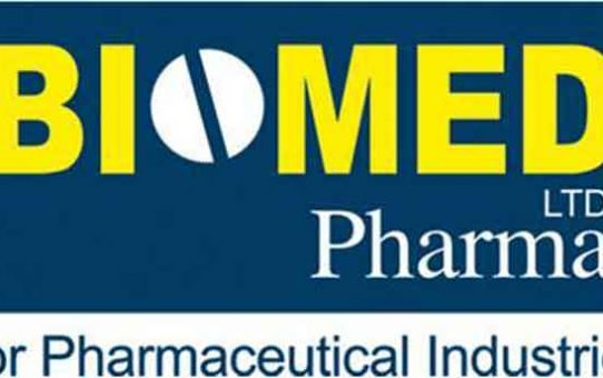 Biomed Pharma LTD   دمشق