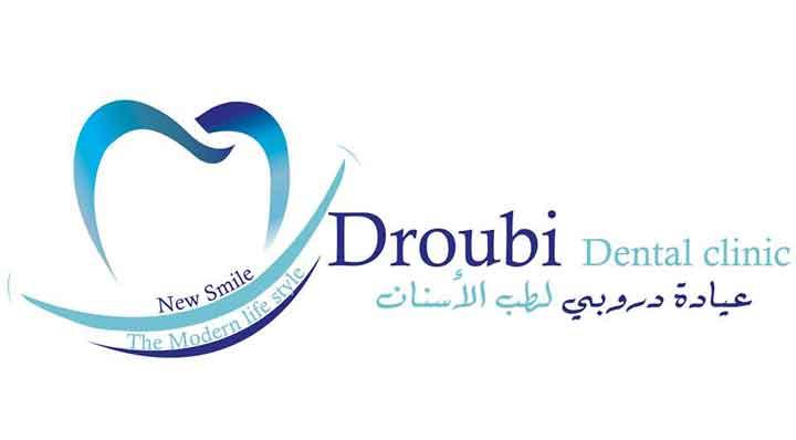 Droubi Dental Clinic  دمشق