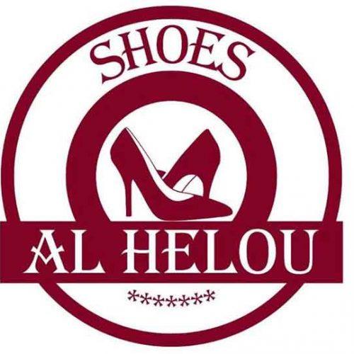 Al HELOU SHOES   طرطوس