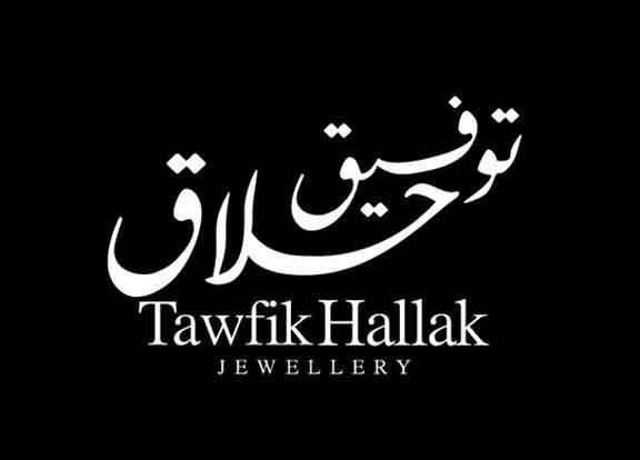 Tawfik Hallak Jewelry  دمشق