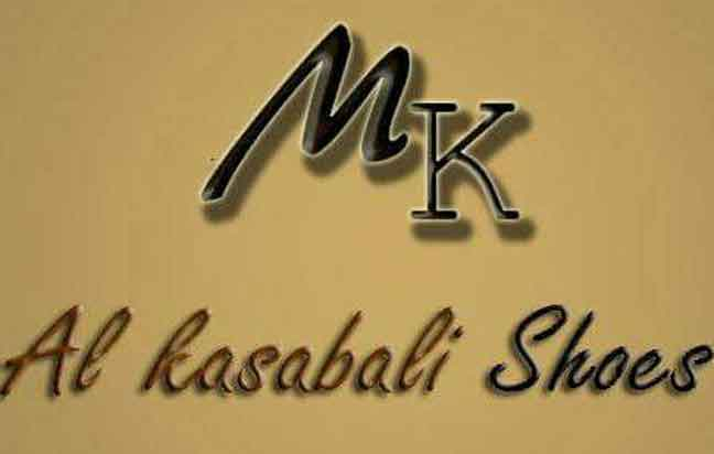 Al Kasabali Shoes   دمشق