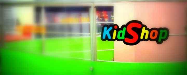 KidShop   اللاذقية