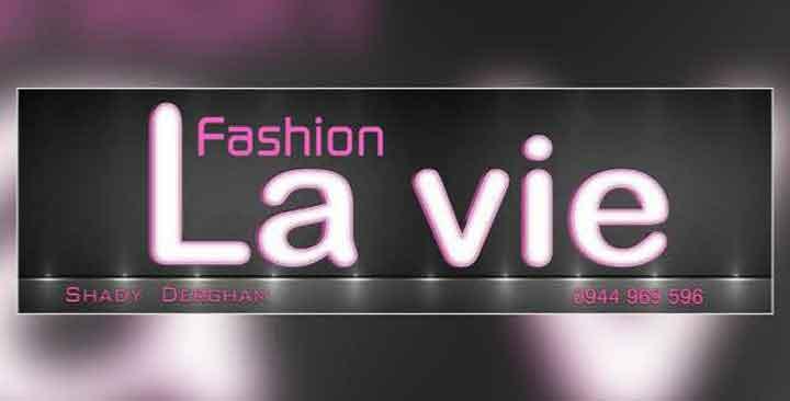 Fashion Lavie  المزينة حمص