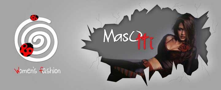 Masotti in lattakia   اللاذقية