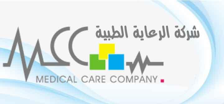 Medical Care Company  دمشق