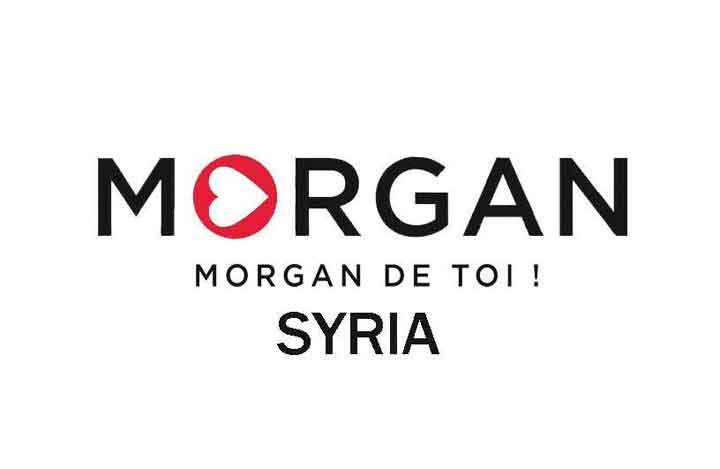 Morgan De Toi Syria KIG   دمشق  اللاذقية