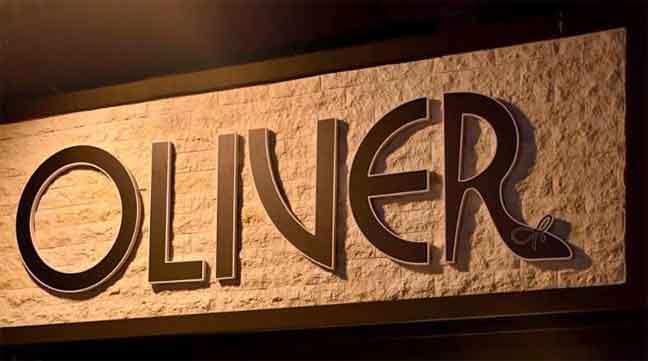 Oliver Shoes & Bags   حلب