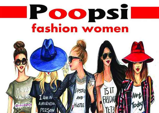 Poopsi fashion   حلب