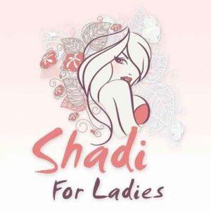 Salon Shadi  حمص