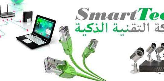 SmartTech-SY