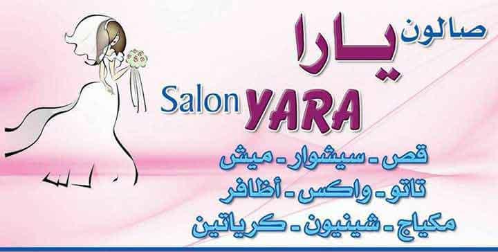 Yara salon