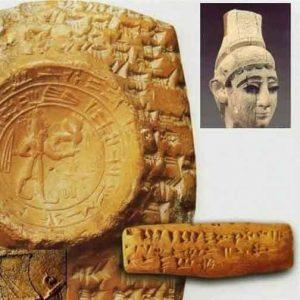 الجمعية العلمية التاريخية السورية فرع طرطوس